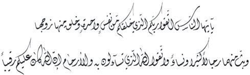 Al Nisa 41 Diwani