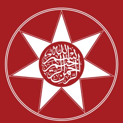 Hashemite Logo