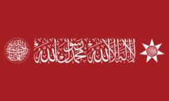 War Flag FINAL High Quality 7.3.15b