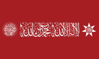 Hashemite Flag