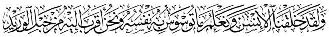 Qaf 50 16 Thuluth