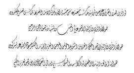 Al Hashir 59 21 Diwani Web
