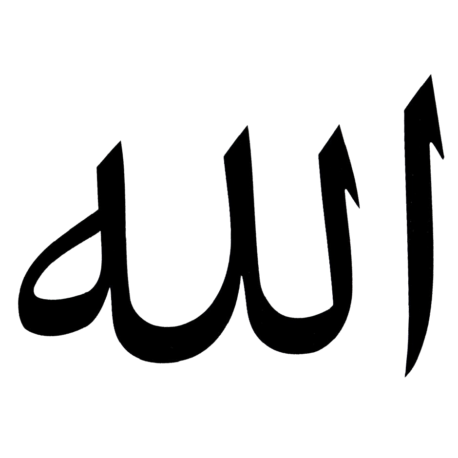 download font arab kaligrafi