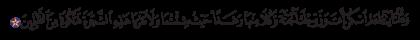 Al-Baqarah 2, 35