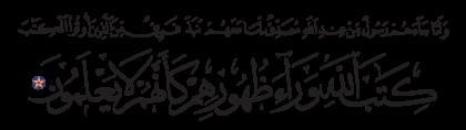 Al-Baqarah 2, 101