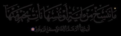 Al-Baqarah 2, 106