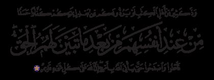 Al-Baqarah 2, 109