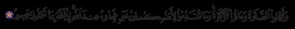 Al-Baqarah 2, 110