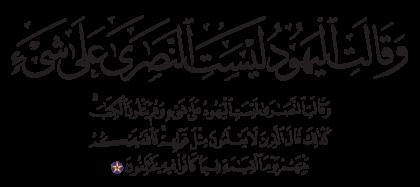 Al-Baqarah 2, 113