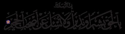 Al-Baqarah 2, 119
