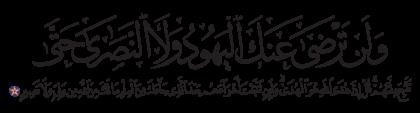 Al-Baqarah 2, 120
