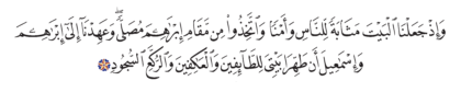 Al-Baqarah 2, 125