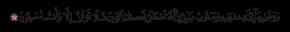 Al-Baqarah 2, 132