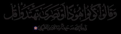 Al-Baqarah 2, 135