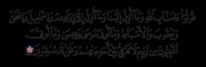 Al-Baqarah 2, 136