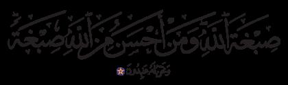 Al-Baqarah 2, 138