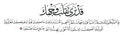 Al-Baqarah 2, 144