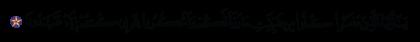 Al-Baqarah 2, 172