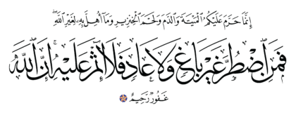 Al-Baqarah 2, 173