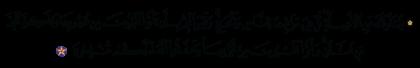 Al-Baqarah 2, 189