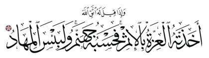 Al-Baqarah 2, 206