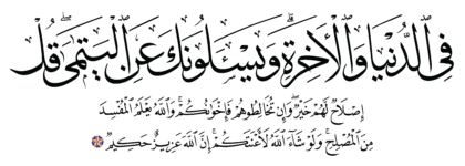 Al-Baqarah 2, 220