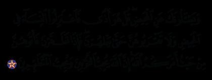 Al-Baqarah 2, 222