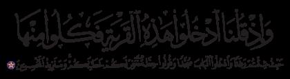 Al-Baqarah 2, 58