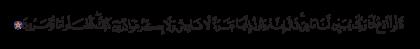 Al-Baqarah 2, 68