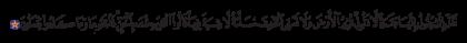 Al-Baqarah 2, 71