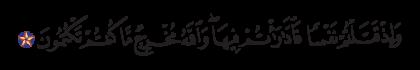 Al-Baqarah 2, 72