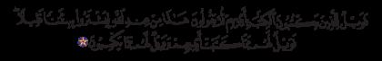 Al-Baqarah 2, 79