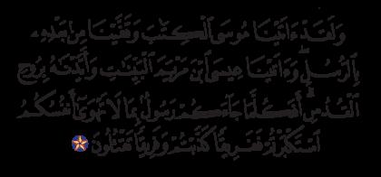 Al-Baqarah 2, 87