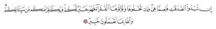Al-Baqarah 2, 271