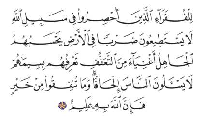 Al-Baqarah 2, 273