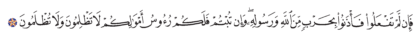 Al-Baqarah 2, 279