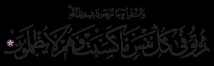 Al-Baqarah 2, 281