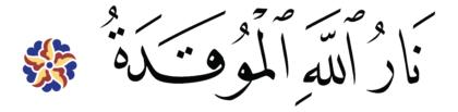 al-Humazah 104, 6