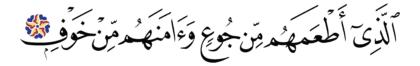 Quraysh 106, 4