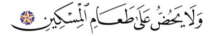 Al-Maa'oon 107, 3