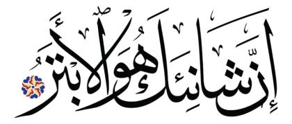 Al-Kawthar 108, 3