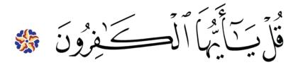 Al-Kaafiroon 109, 1