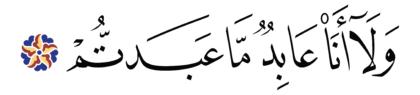 Al-Kaafiroon 109, 4