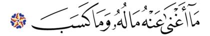 Al-Masad 111, 2