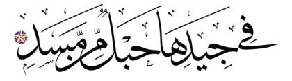 Al-Masad 111, 5
