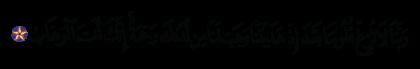 Al-'Imran 3, 8