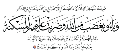 Al-'Imran 3 ،112