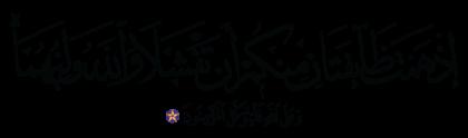 Al-'Imran 3 ،122