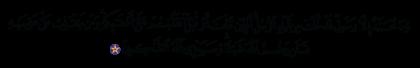 Al-'Imran 3 ،144