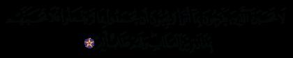 Al-'Imran 3 ،188